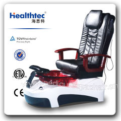 Foshan Xiarun Healthtec Co., Ltd.