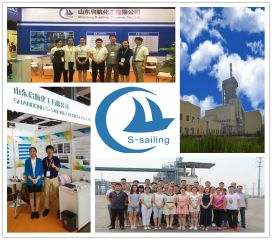 SHANDONG S-SAILING CHEMICAL CO., LTD.