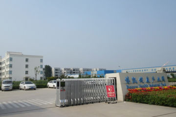 Biocaro Pharmaceutical Co., Ltd.