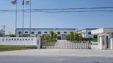 Shanghai Gensyu Packaging Co., Ltd.