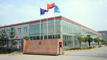 Xi'an Weikeduo Electrical & Mechanical Equipment Co., Ltd.