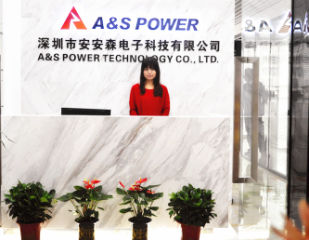 Shenzhen A&S Power Technology Co., Ltd.