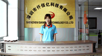Shenzhen Qianbaiyi Technology Co., Ltd.