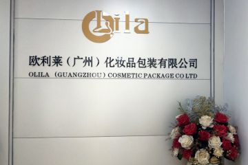 OLILA (GUANGZHOU) COSMETIC PACKAGE CO., LTD.