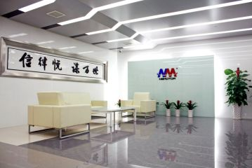 Ningbo Motor Industrial Co., Ltd.