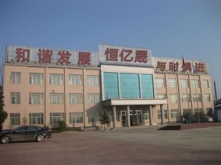 XUCHANG HENGYISHENG COMMERCIAL CO., LTD.