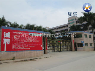 Shenzhen ITZR Technology Co., Ltd.