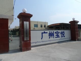 Guangzhou Baoyue Electromechanical Equipment Co., Ltd.