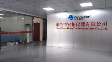 DongGuan HongTuo Instruments Co., Ltd.