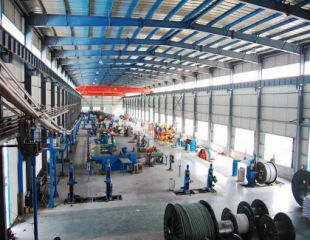 Henan Verde Cable Co., Ltd.