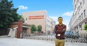 Guangdong Century Fangda Digital Technology Co., Ltd.