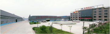 Shangqiu Jinpeng Industrial Co., Ltd.