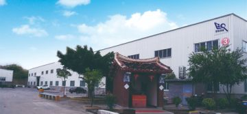 Pu Tian Chang Yuan Printing Co., Ltd.