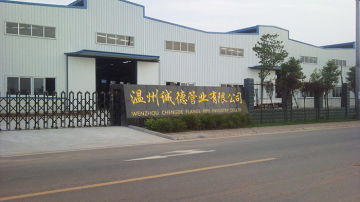 Wenzhou Chengde Pipe Co., Ltd.