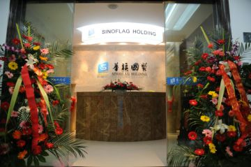 Ningbo Sinoflag International Trading Co., Ltd.