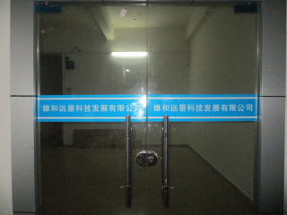 Shenzhen Sinhoo Science Technology Development Co., Ltd.