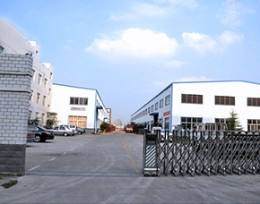 ANPING COUNTY XINGZHI METAL WIREMESH PRODUCTS CO., LTD.