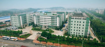 Guangzhou Cantonk Corporation Limited