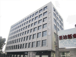 Fujian Shengjie Sanitary Products Co., Ltd.
