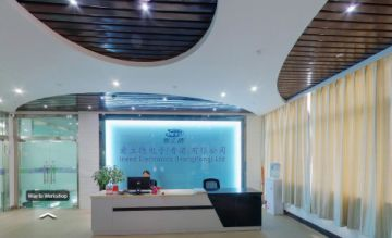 Shenzhen Ineed Youngsun Technology Co., Ltd.