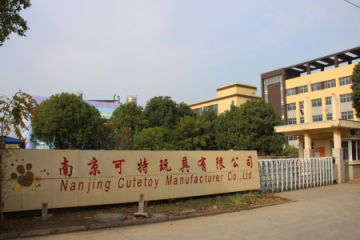 Nanjing Cutetoy Imp.&Exp. Trading Co., Ltd.
