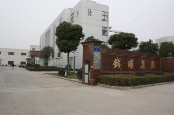 Changzhou Qianjing Rehabilitation Co., Ltd.