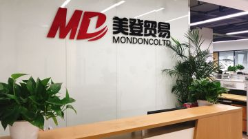 Hangzhou Mondon Co., Ltd.