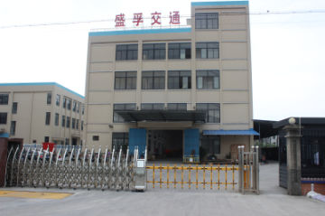 Hangzhou Safer Safety Co., Ltd.