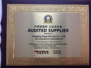 Nanjing Superfit I&E Co., Ltd.