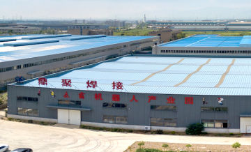 Anhui Dingju Welding Technology Co., Ltd.