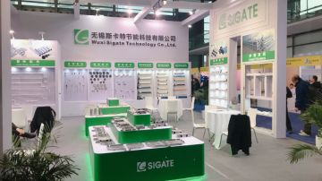 Ningbo Sigate Motor Co., Ltd.