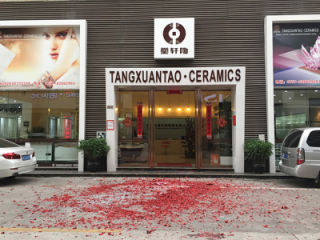 Foshan Tangxuantao Ceramics Co., Ltd.
