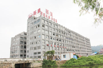 Zhejiang Ximeng Electronic Technology Co., Ltd.