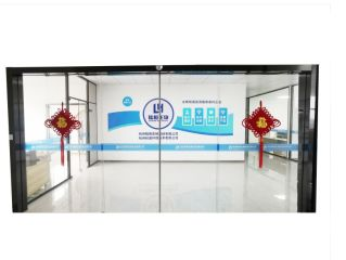 Hangzhou Lohand Biological Technology Co., Ltd.