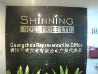 Hongkong Shinning Industries Ltd. Guangzhou Representative Office