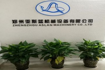 Zhengzhou Aslan Machinery Co., Ltd.