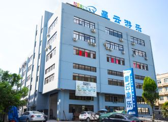 Zhejiang Nebula Amusement Equipment Co., Ltd.