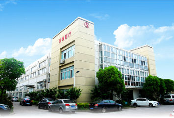 Beiz Medical Instrument (Shanghai) Co., Ltd.