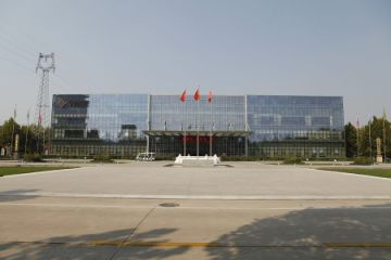 Hebei Longitech Smart Energy Co., Ltd