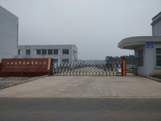 Jiangxi Baicao Pharmaceutical Co., Ltd.