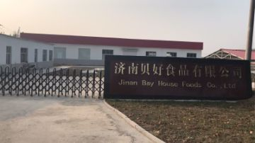 Qingdao Bay House Food International Trade Co., Ltd.
