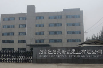 Shijiazhuang Gravel Slurry Pump Industry Co., Ltd.
