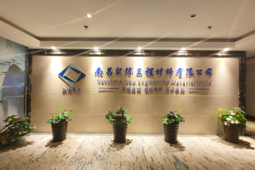Nanchang Jubo Engineering Material Co., Ltd.