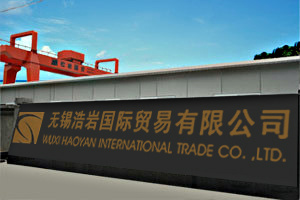 Wuxi Haoyan International Trade Co., Ltd.