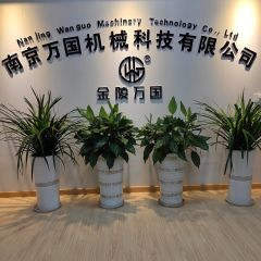 Nanjing Wanguo Machinery Technology Co., Ltd.