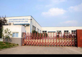 Ruihai Chiller Co., Ltd.