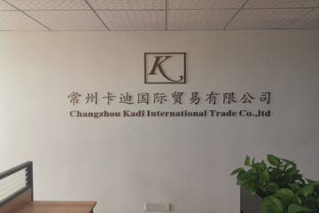 Changzhou Kadi International Trade Co., Ltd.