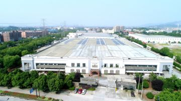 Hangzhou Grannies Home Textile Co., Ltd.