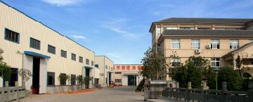 Hangzhou Nante Machinery Co., Ltd.