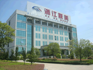 Zhejiang Lianmei Industrial Co., Ltd.